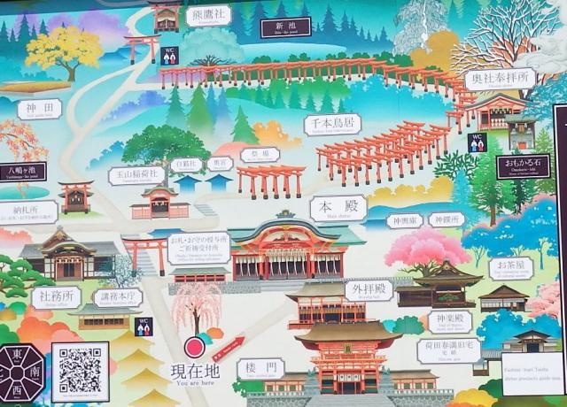 境内案内図 - 伏見稲荷大社 ... : 日本 中国地方 地図 : 日本